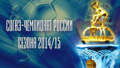 Лунный календарь на 2011 свадьбы декабрь